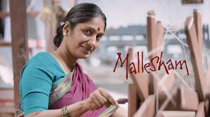 Mallesham
